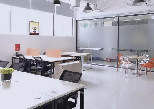 租賃辦公室
